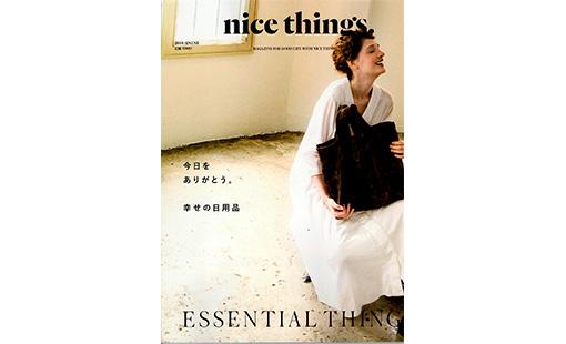 nice things. 2018 AUGUST