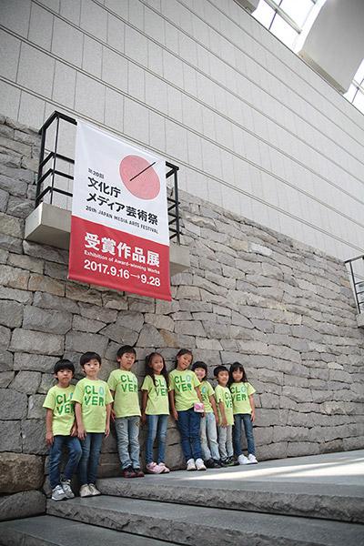 文化庁メディア芸術祭からの招待