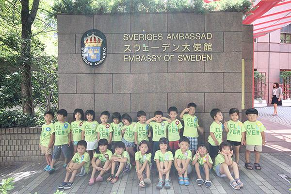 スウェーデン大使館訪問